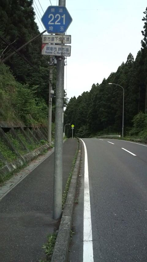 20100613_8